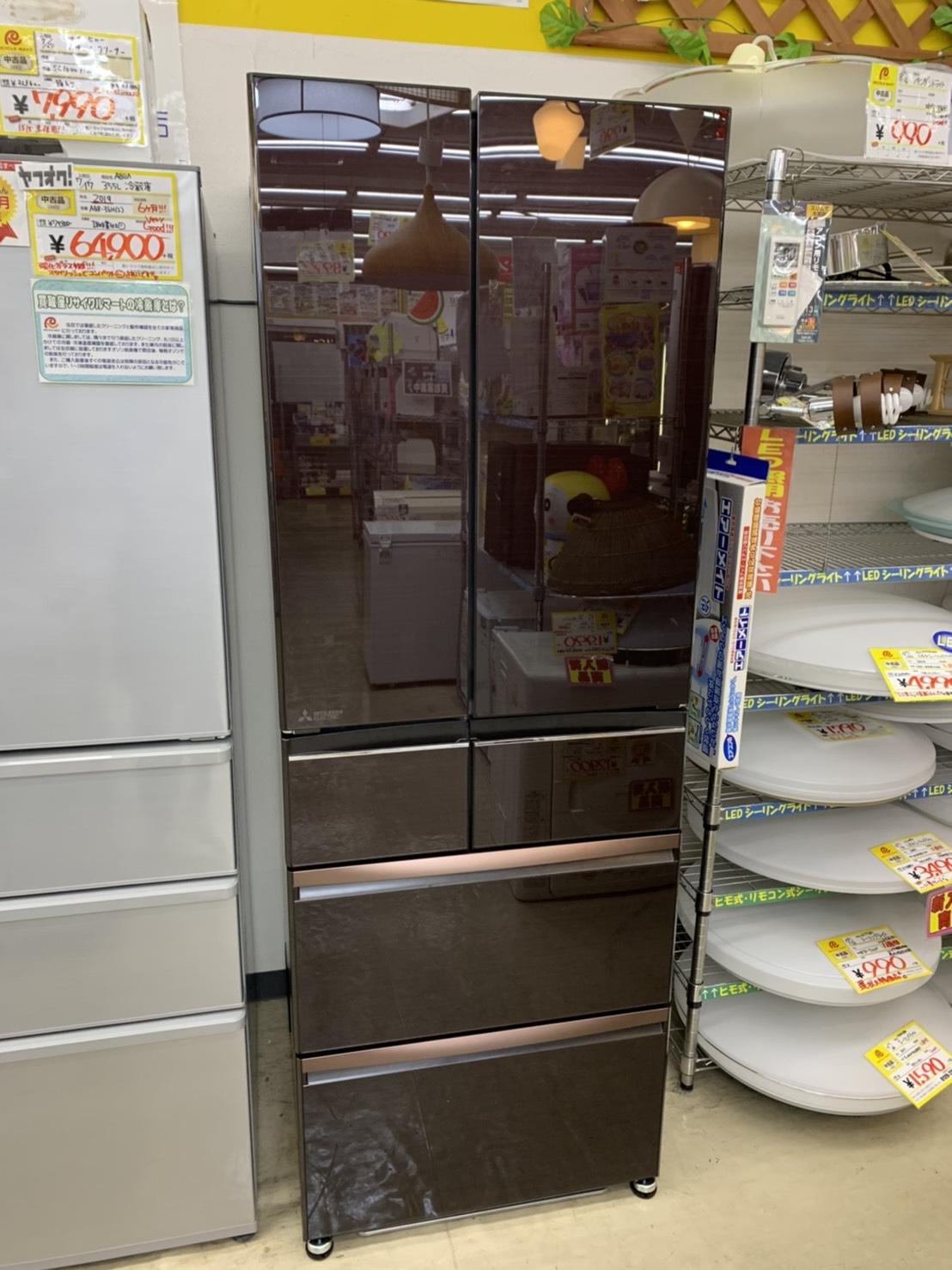 【MITSUBISHI 三菱 517L冷蔵庫 2019年式 MR-WX52D-ER】を買取いたしました!!の買取-