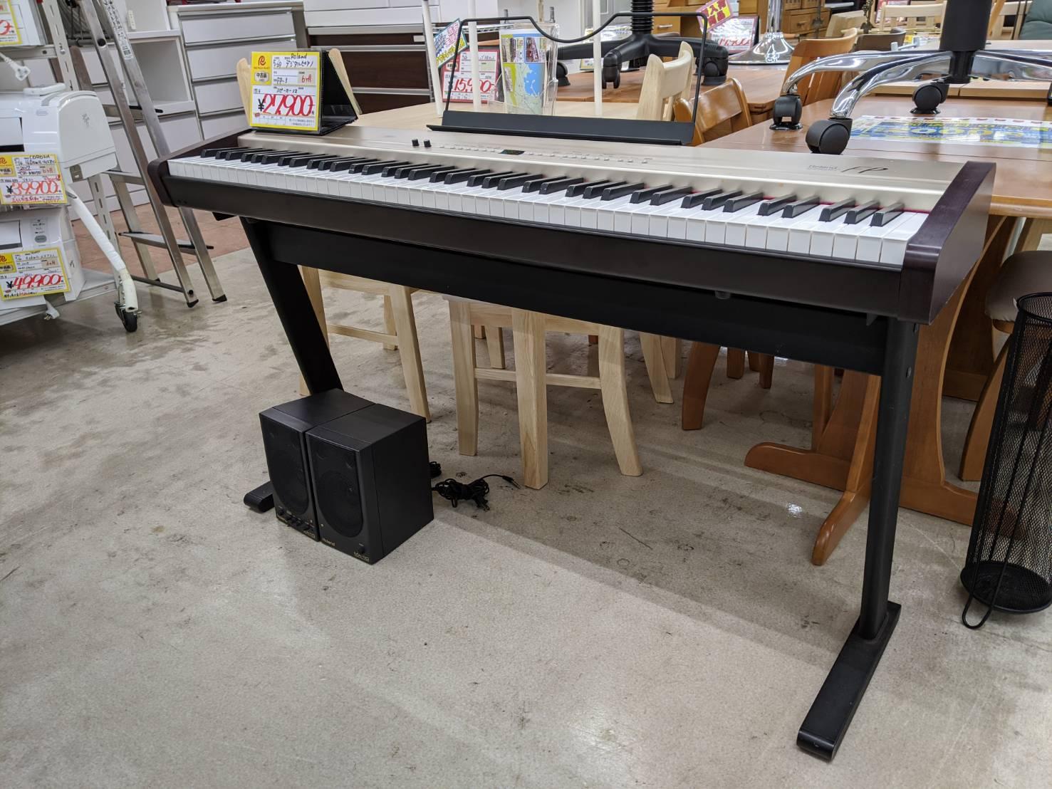【Roland ローランド 電子ピアノ FP-3 スピーカー 2点付】を買取させて頂きました!の買取-