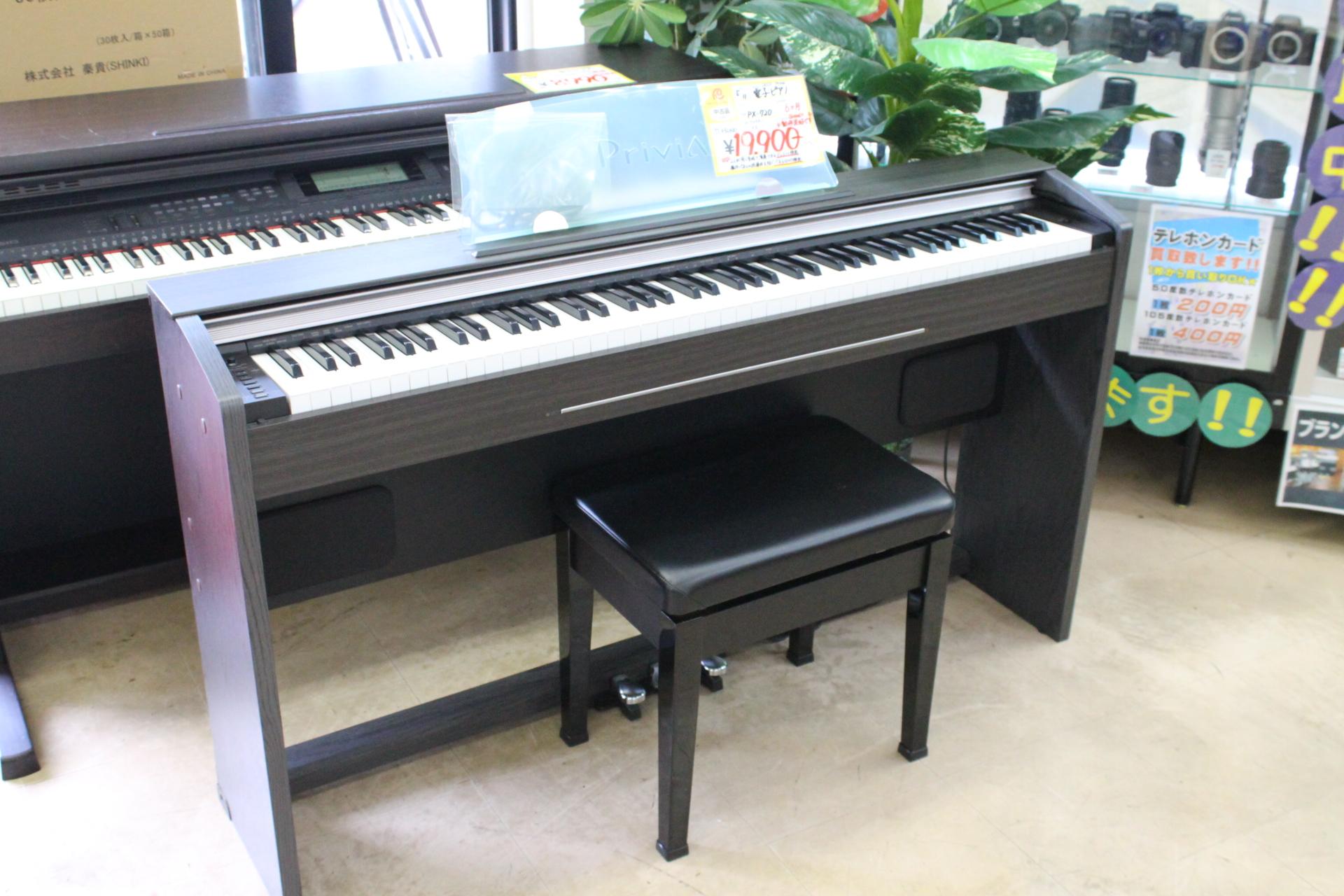 【CASIO カシオ 電子ピアノ Privia プリビア PX-720 ヘッドホン 椅子 付】を買取させて頂きました!の買取-