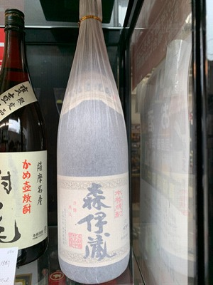 【森伊蔵 焼酎 1,800ml 一升瓶 】お買取りしました!の買取-