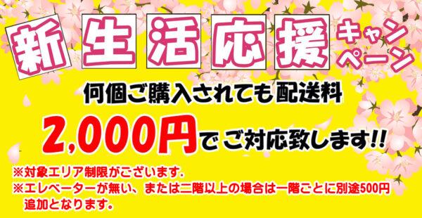 【今日は冷え込みが厳しいですね!!ブルブル((((((*´・ω・`)))))】リサイクルマート福岡のネット事業部です!