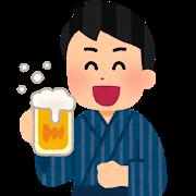 【8月5日は世界ビール・デー】リサイクルマート福岡のネット事業部です!
