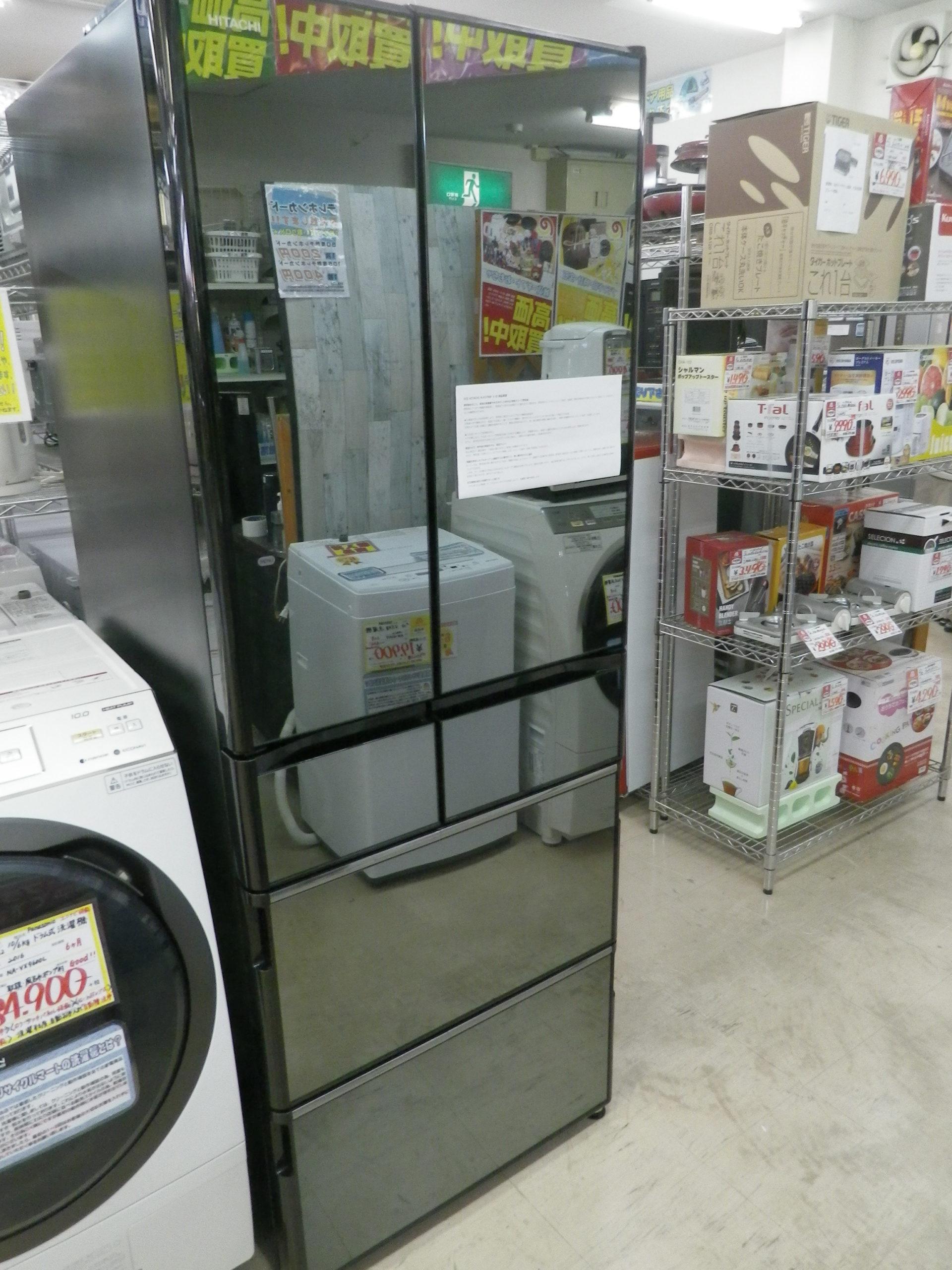 【HITACHI 日立 565L ノンフロン 冷蔵庫 R-X5700F ガラストップ フレンチドア 真空チルド】を買取させて頂きました!の買取-