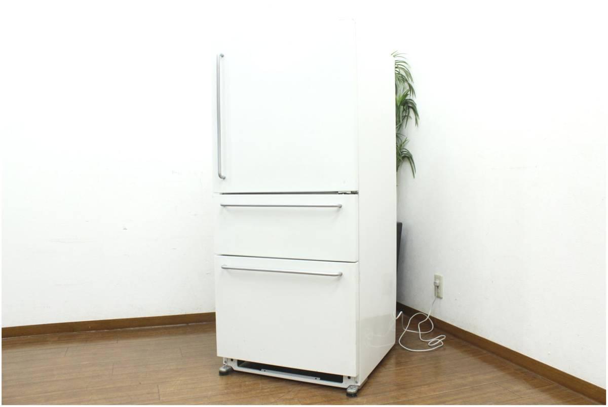 (福岡市東区) 無印良品 ノンフロン冷蔵庫 M-R25B 246Lの買取-16000