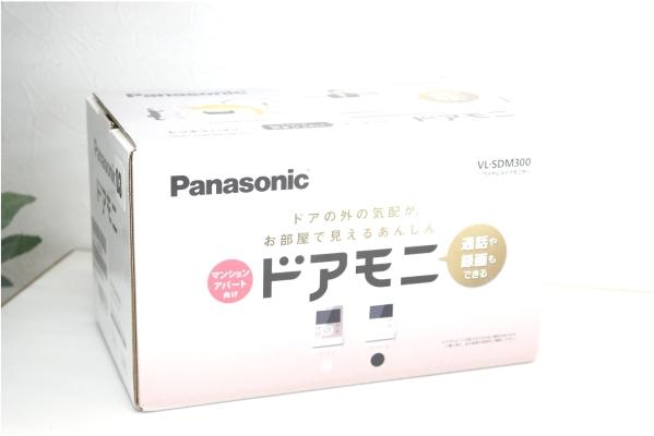 (鳥栖市)【パナソニック】ワイヤレスドアモニター ドアモニ VL-SDM300の買取-6000