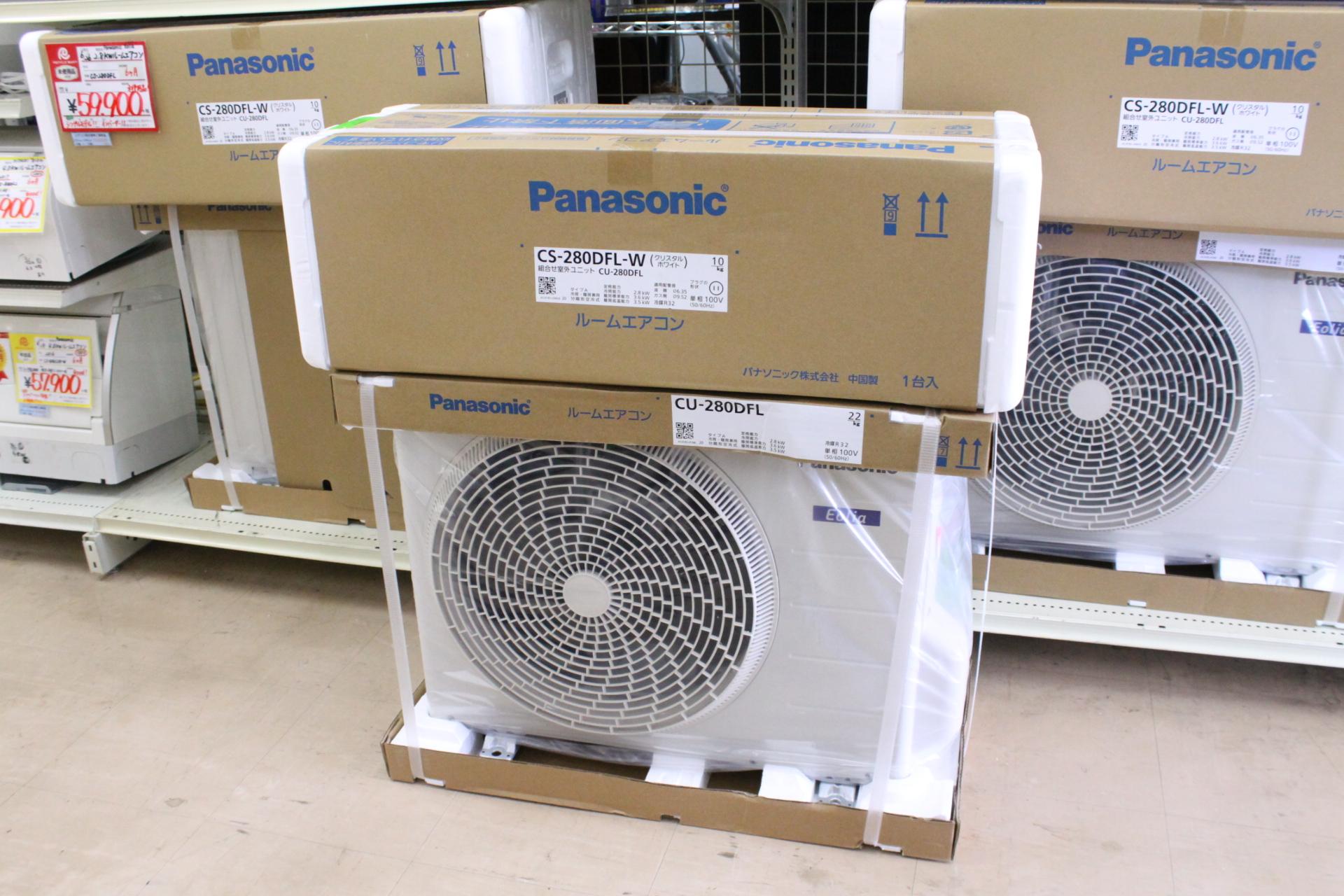 【新品 Panasonic パナソニック 2.8kw ルームエアコン Eolia エオリア CS-280DFL 】をお買取りさせて頂きました!の買取-