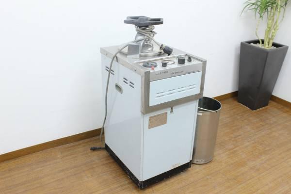 (福岡市東区)トミー精工 オートクレーブ S-90-N 蒸気滅菌器の買取-