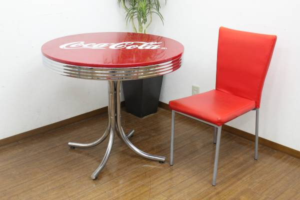 (福岡市中央区)コカコーラ スチールテーブル チェアセットの買取-3500