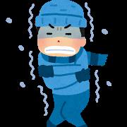 【明日から今冬1番の寒波が襲来   ブルブル((((((*´・ω・`)))))】リサイクルマート福岡のネット事業部です!
