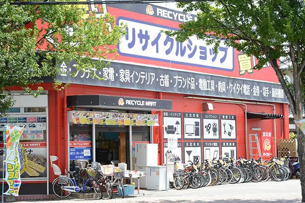 リサイクルマート原店