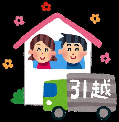 【引っ越しシーズンですね!出張買取はリサイクルマートへ♪】リサイクルマート福岡のネット事業部です!