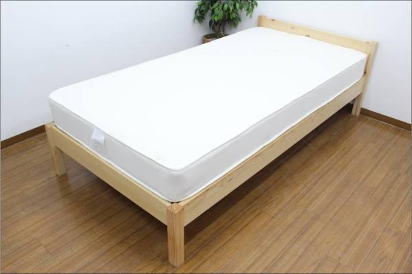 【無印良品】 シングルベッド フレーム付きの買取-
