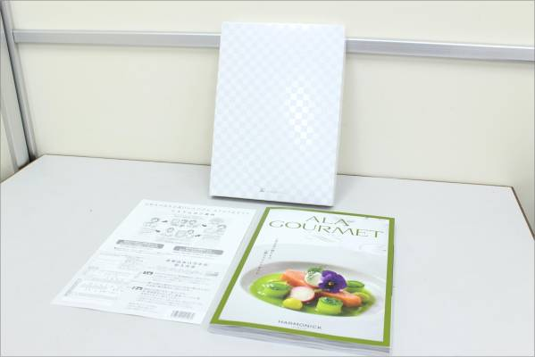 (久留米市)未使用品 グルメギフトカタログ ~ア・ラ・グルメ~の買取-1300