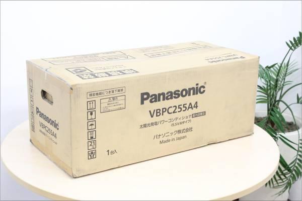 (鳥栖市)パナソニック 太陽光発電 パワーコンディショナ VBPC255A4の買取-80000