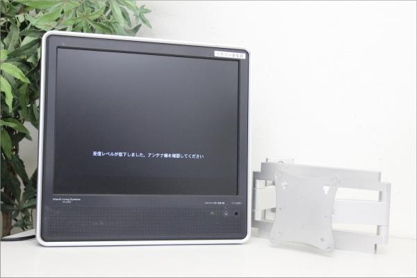 日立 08年製 液晶テレビ 15型 15L-S500 【 壁掛け金具付き 】の買取-