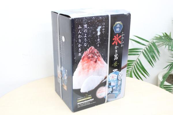 新品 ドウシシャ 電動 本格 ふわふわ 氷かき器 匠 DCSP-1551の買取-