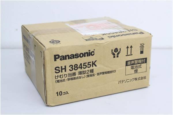 新品 パナソニック けむり当番 薄型2種 SH 38455K 10コ入りの買取-