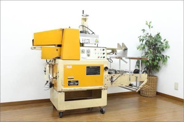 日本ポリスター 逆ピロー自動包装機の買取-180000