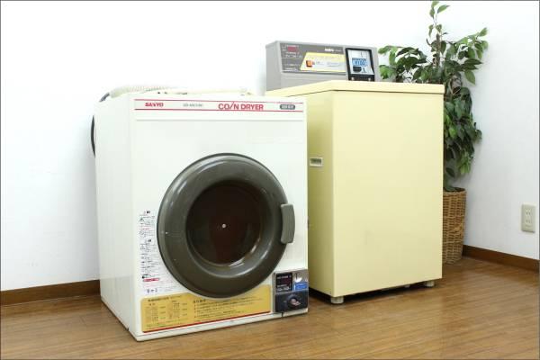 (福岡市中央区) SANYO サンヨー コイン式 全自動洗濯機 乾燥機 2台セットの買取-36000