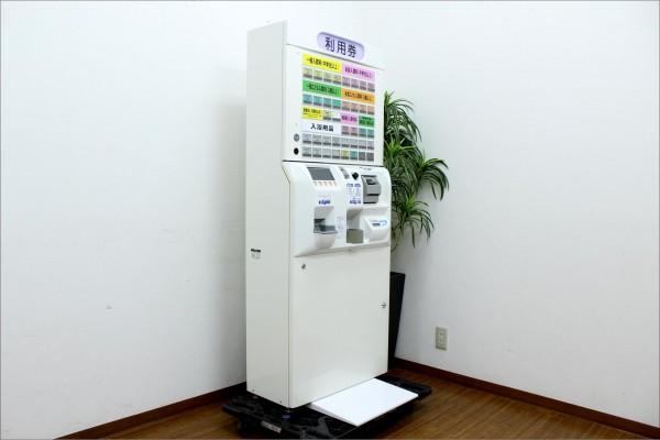 (福岡市早良区)ネッツエスアイ東洋 高額紙幣対応 券売機 BT-V212の買取-220000