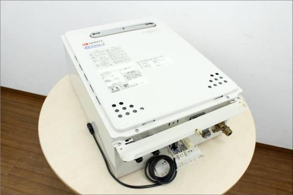 (福岡市中央区)【NORITZ ノーリツ ecoジョース】14年製 LPガス GT-C2452SAWXの買取-13000