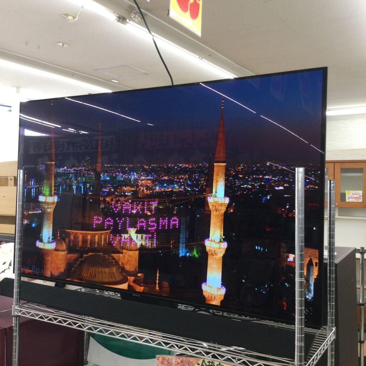定価 323,000円→ 179,800円Panasonic 65インチ有機EL 4Kテレビ TH-65FZ1000 パナソニック 65型を買取りさせて頂きました。の買取-