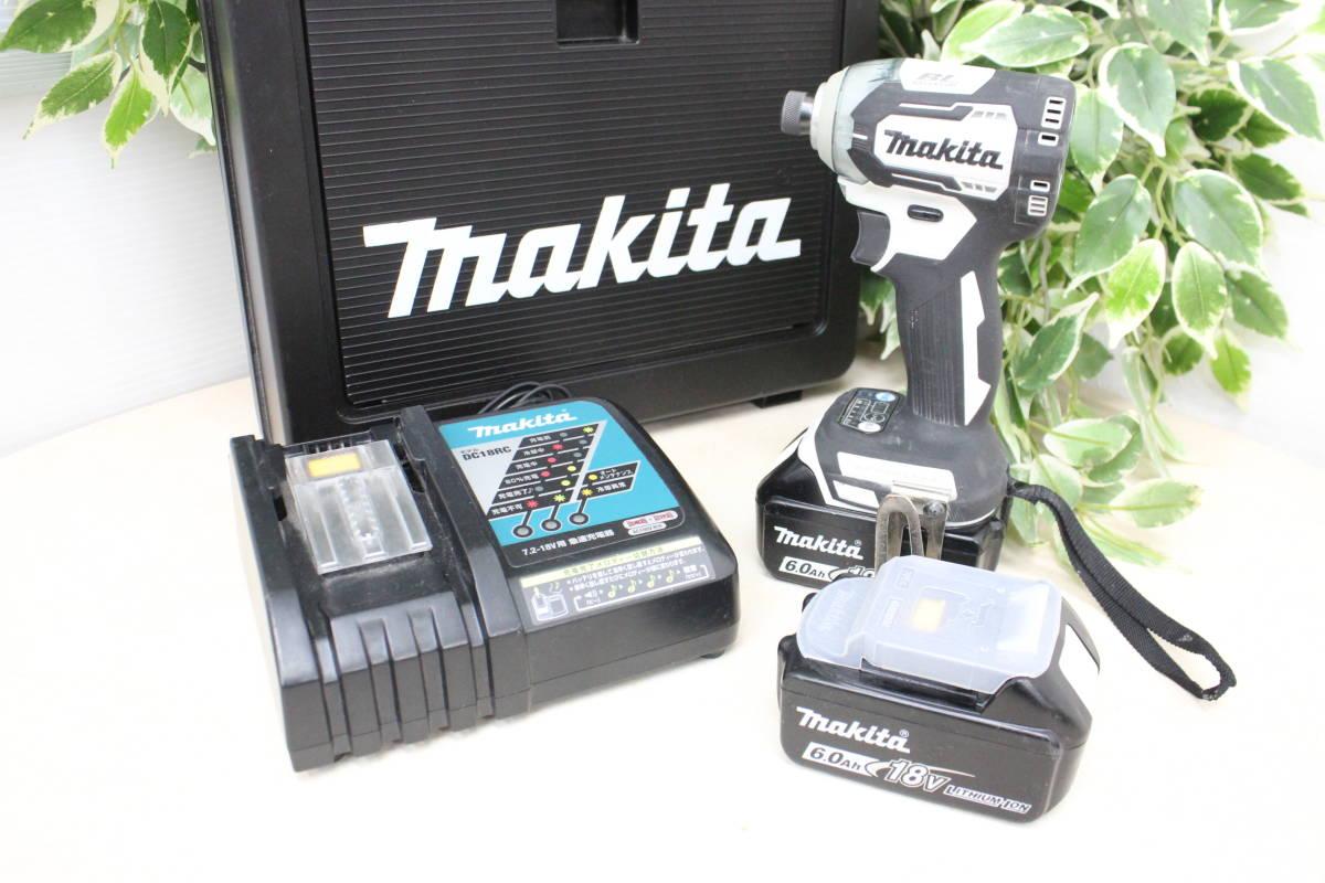 (福岡市西区)中古 マキタ インパクトドライバ TD170Dの買取-17500