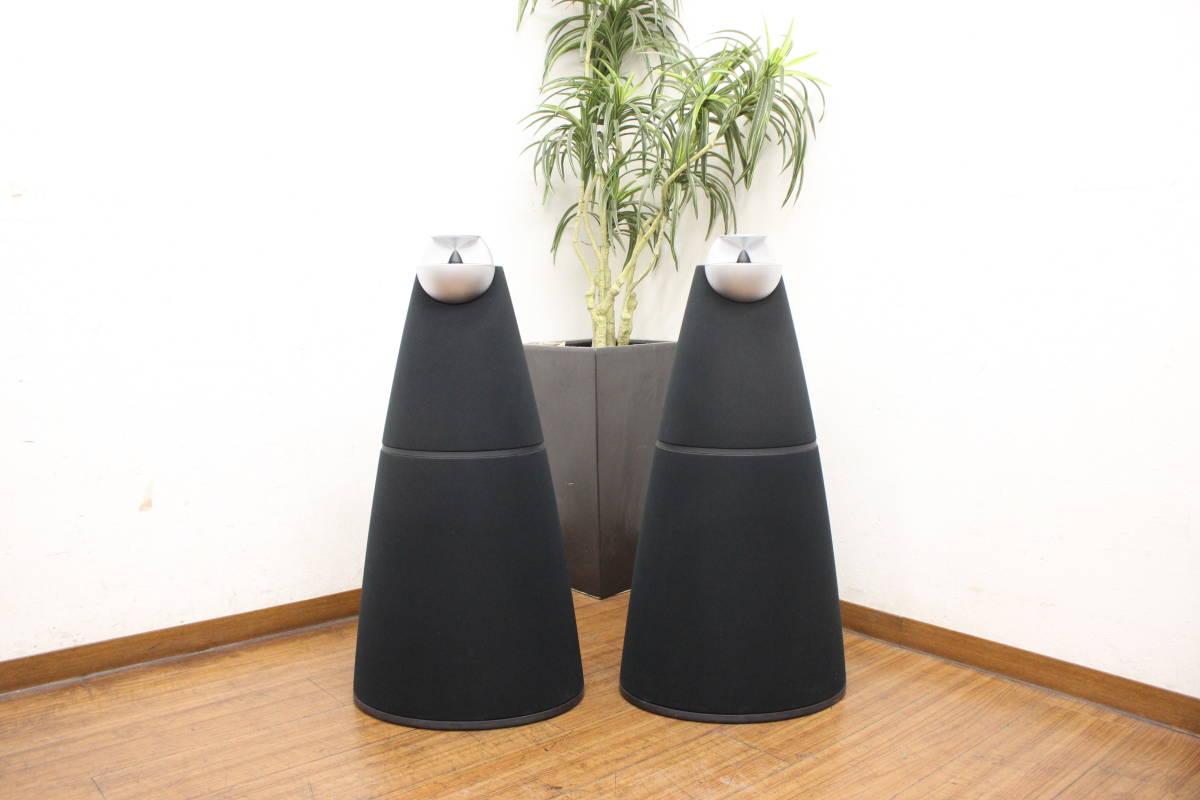 (福岡市南区) Bang&Olufsen/バング&オルフセン BeoLab9 スピーカーペア アクティブ・スピーカーの買取-