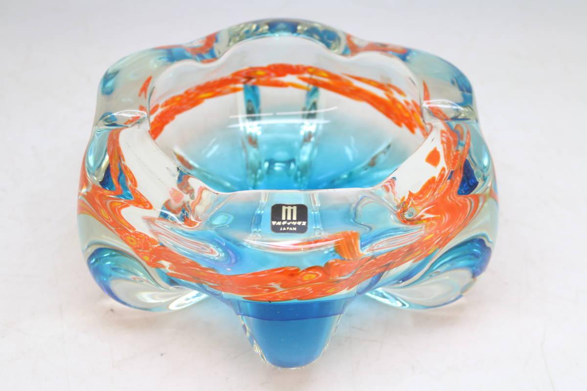 【美品 Multi Glass/マルティグラス 灰皿 小物入れ 置物 ガラス細工】お買取しました!の買取-