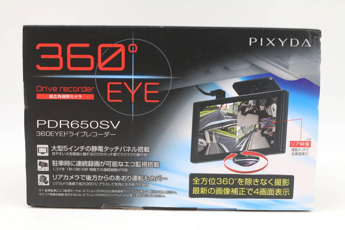 【新品 SEIWA/セイワ PDR650SV ドライブレコーダー PIXYDA/ピクシーダ 360EYE 360° ドラレコ 車 車載用 】を買取りさせて頂きました!の買取-