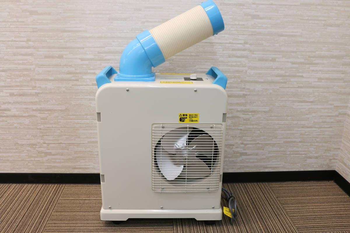 NAKATOMI/ナカトミ SAC-1800 ミニスポットクーラー 冷風機 冷房 空調 エアコン 業務用 2013年製を買取りさせて頂きました!!の買取-