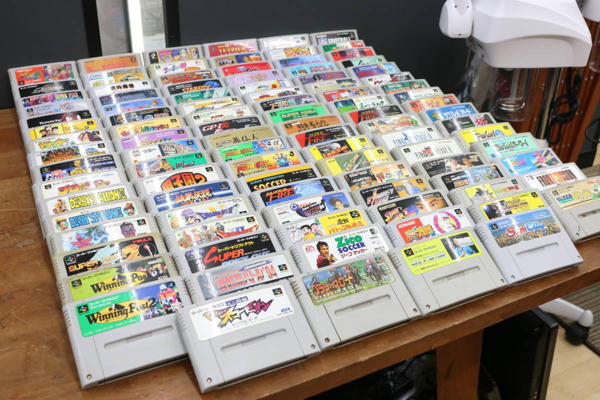 スーパー ファミコン 100本 まとめ ゲームソフト 任天堂 ぷよぷよ ロマサガ ゴエモン ファミスタ かまいたち FF を買取りさせて頂きました!!の買取-