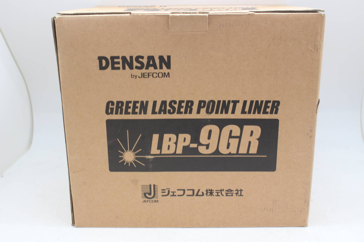 JEFCOM/ジェフコム DENSAN/デンサン LBP-9GR グリーンレーザーポイントライナー 墨出し器を買取りさせて頂きました!!の買取-