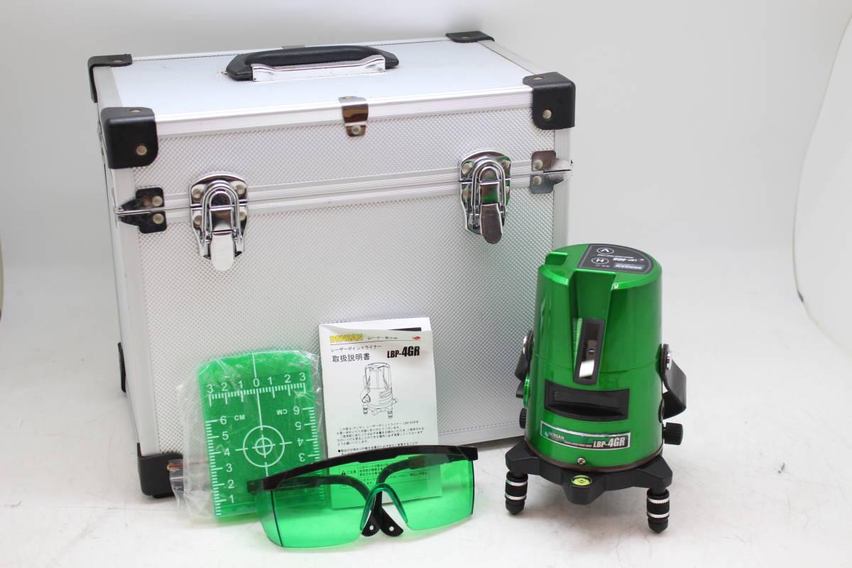 DENSAN/デンサン LBP-4GR グリーンレーザー ポイントライナー レーザー墨出し器 ジェフコムを買取りさせて頂きました。の買取-