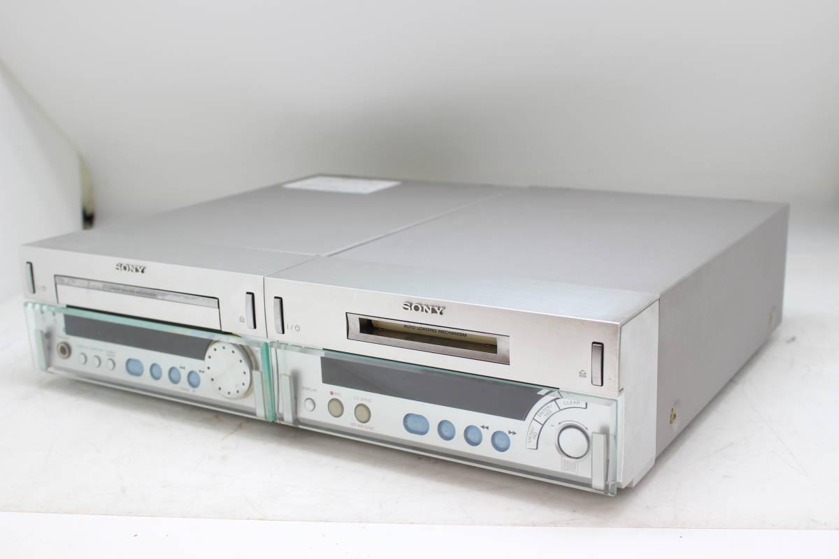 SONY/ソニー HCD-SD1 CDレコーダー MDS-SD1 MDデッキ システムコンポ オーディオ機器を買取りさせて頂きました。の買取-