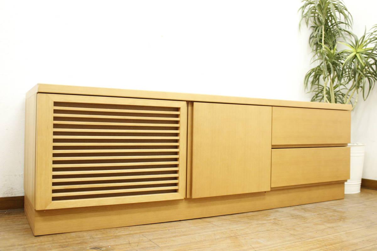 【CONDE HOUSE/カンディハウス ローボード キャビネット TVボード 北欧モダン】お買取りしました!の買取-