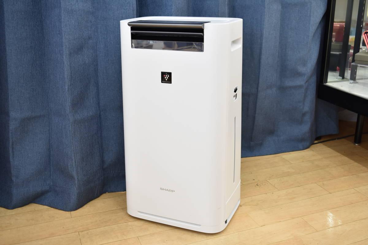 SHARP/シャープ KI-LS50-W 加湿空気清浄機 プラズマクラスター 25000 ホワイト 2019年製を買取りさせて頂きました!!の買取-