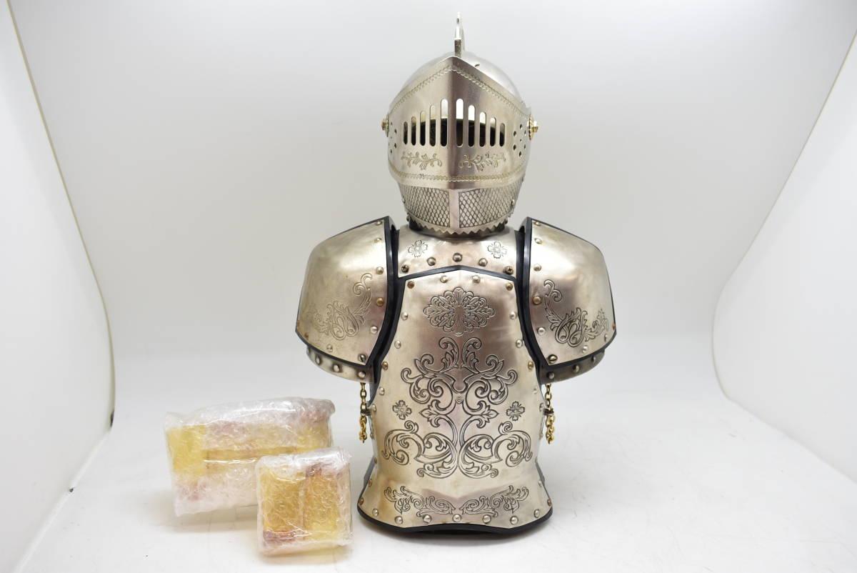 NIKKA/ニッカ ウイスキー ナイト 甲冑 鎧 兜 お酒 ボトルケース ボトルアーマー 西洋騎士 アンティーク ショットグラスを買取りさせて頂きました。の買取-