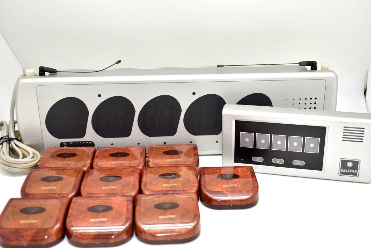 BELSTAR/ベルスター BS4RS 4B オーダーコール システム 受信機 ベル 店舗用を買取りさせて頂きました。の買取-