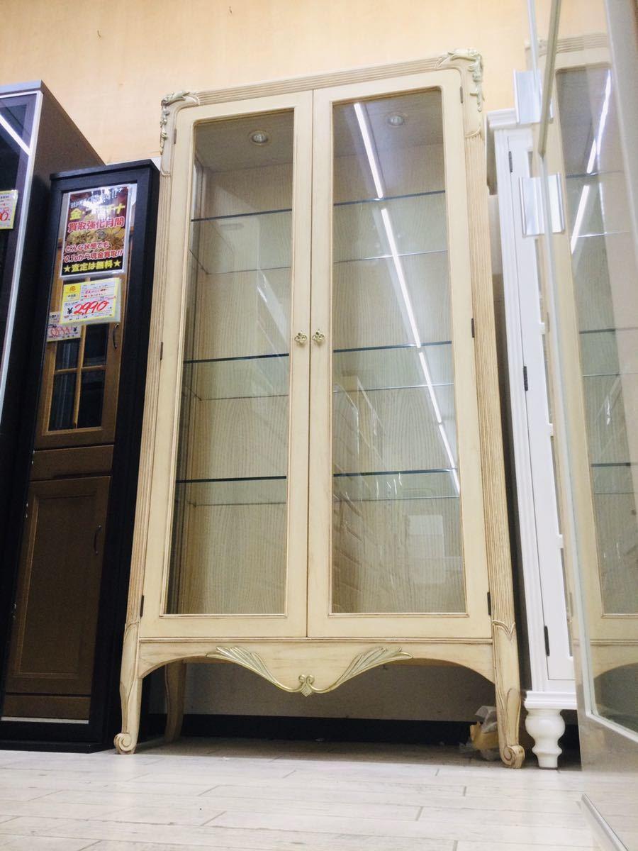 定価約1,500,000円 VIDAL GRAU ユーロ カーサ アンティーク キャビネット ガラスケース ショーケース最高峰 スペイン製 アンティーク ロココ調を買取りさせて頂きました。の買取-