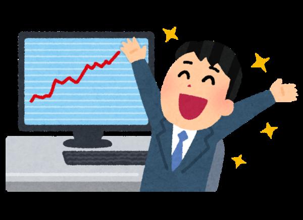 【ゴールドラッシュ(¥O¥)金を売るなら今!!】リサイクルマート福岡のネット事業部です!