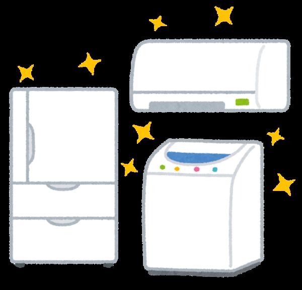 【業者様歓迎 L(・ω・L) 新品エアコン買い取ります!!】リサイクルマート福岡のネット事業部です!
