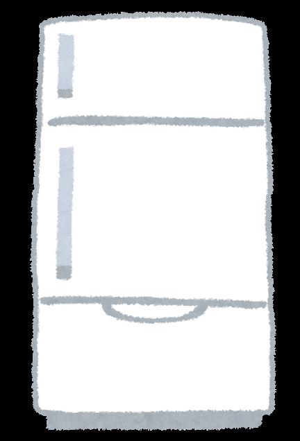 【求む!!!ファミリー冷蔵庫{{(>∇<)}}】リサイクルマート福岡のネット事業部です!