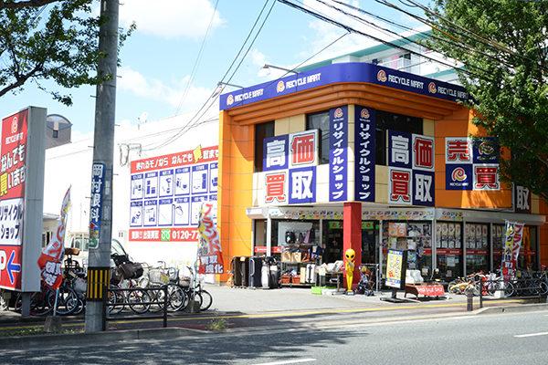 リサイクルマート片江店