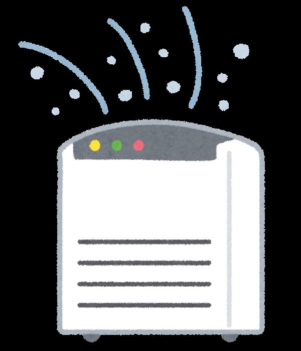 【11月11日は !! ( ⊕Д⊖) プラズマクラスターの日♪】リサイクルマート福岡のネット事業部です!