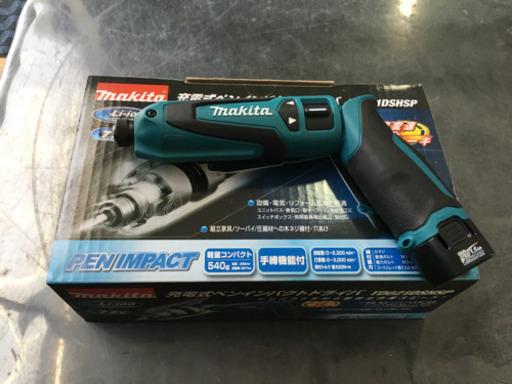 【極美品 makita 充電式ペンインパクトドライバー TD021DSHSP マキタ 7.2v 1.5Ah】お買取りしました!の買取-