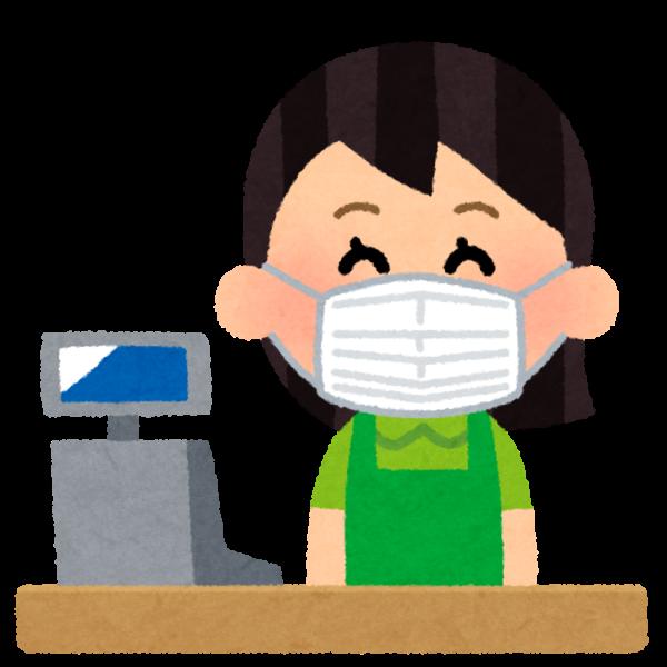 【感染予防にマスクを。 ⊂□⊃ヽ(・д`・。)  マスク。 】リサイクルマート福岡のネット事業部です!
