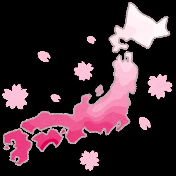 【もうすぐ春ですね(゚∀゚)(゚∀゚)(゚∀゚) 花見に!送別会に!歓迎会!】リサイクルマート福岡のネット事業部です!