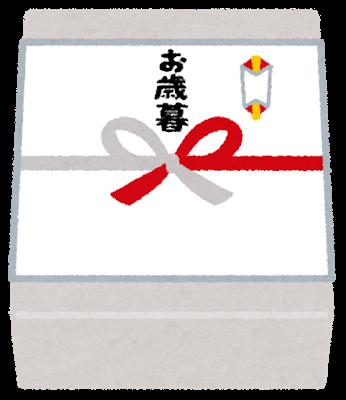 【そのお歳暮 ✧٩(ˊωˋ*)و✧ ぜひお売りください!!】リサイクルマート福岡のネット事業部です!