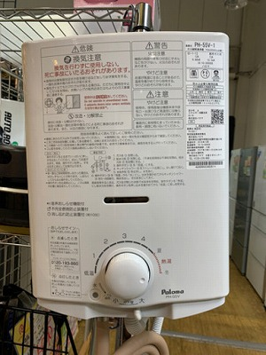 【⭐️美品⭐️2018年製 Paloma 都市ガス瞬間湯沸器 PH-55V-1 パロマ】お買取りしました!の買取-